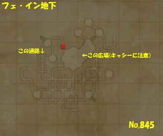 ryotekon-ice-845_map.jpg
